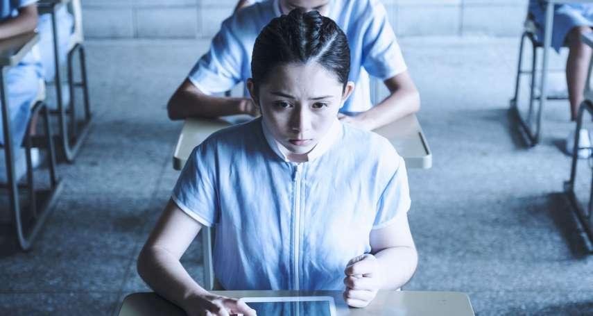 為何亞洲人總是「贏在起跑點,輸在終點」?一部台劇道盡台灣家長對教育最可怕迷思