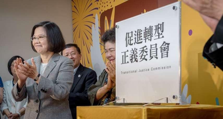游盈隆專欄:總統的傲慢與謙卑