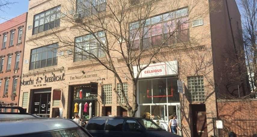 不是夜店也不是餐廳,年輕姊妹打造紐約最酷店面,翻轉概念你絕對意想不到!