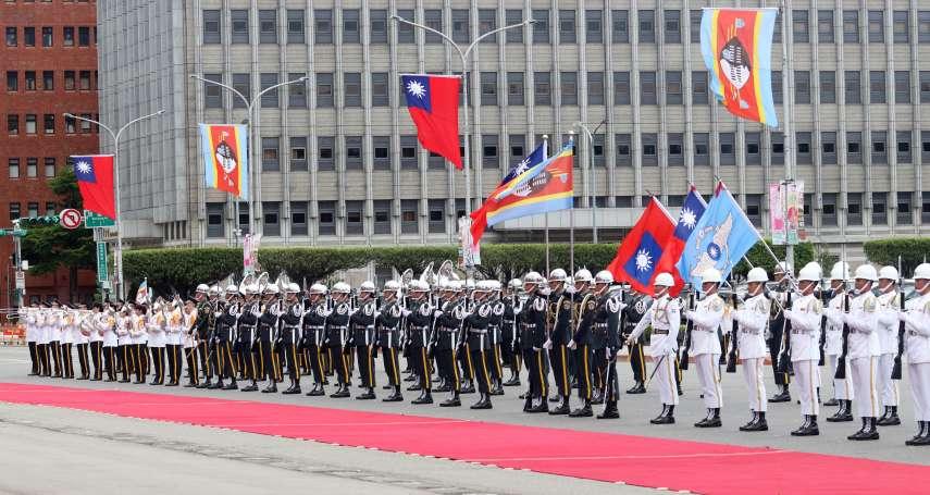 中國限縮簽證報復史瓦帝尼與台灣邦交 外交部:醜陋本質、卑劣手段令人不齒