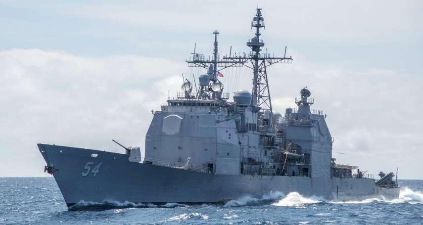 時機敏感!中國甫發表國防白皮書 美神盾艦由南向北航經台海