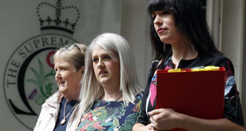 孕婦被迫懷著「無腦胎兒」至足月,除非渡海去墮胎......北愛爾蘭墮胎禁令遭裁定違反人權!