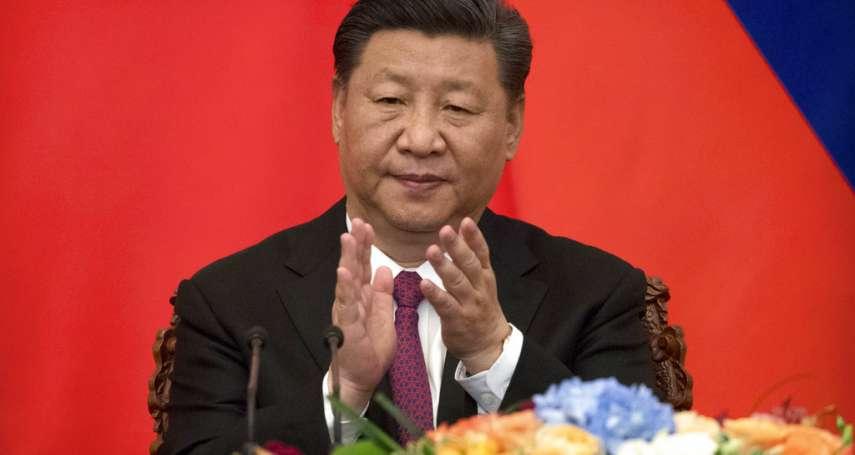 多維觀點》兩岸山雨欲來,北京對台恐「推倒重來」