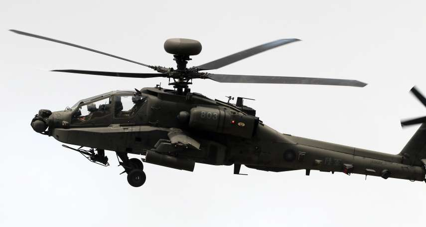阿帕契飛行員因雷擊震波摔傷  國防部:送醫後並無大礙