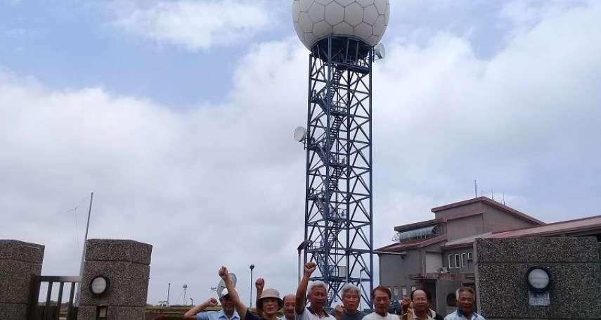 朱淑娟專欄:七股漁民反雷達,12年抗爭終成功