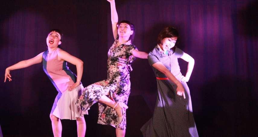「藝傳千里」大風吹 新北萬里學童手舞足蹈