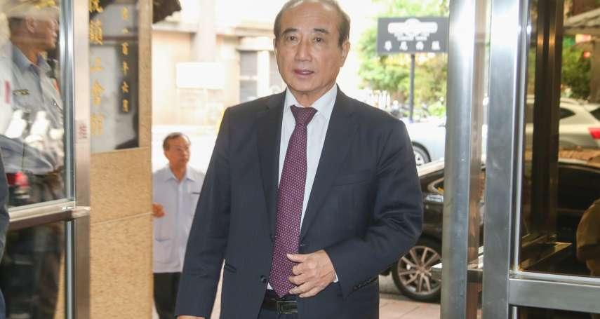 指吳佩蓉是促轉會「吹哨者」 王金平大讚:是珍寶、執政黨需要的良心