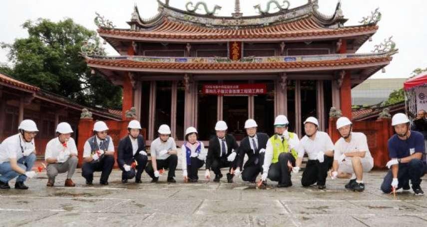 全台首學災害復建工程啟動 預計明年底完工