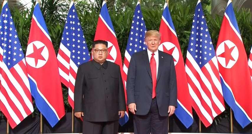 新新聞》金正恩讓步,金川二會二月在越南登場