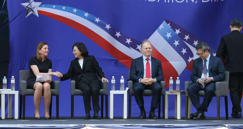 美國務院助卿羅伊斯出席AIT落成 梅健華:非常合適的人選