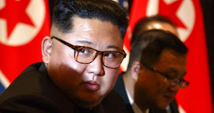川普被金正恩擺了一道?美國官員證實:北韓說一套做一套,秘密增產核武燃料