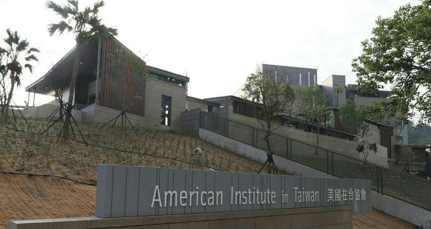 確定了!《南華早報》華府獨家:無視中國反對,美軍陸戰隊將駐守AIT台北新館