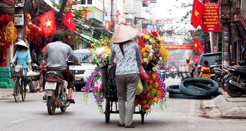 觀點投書:是衣錦環鄉還是丟盔卸甲?到越南做生意的第一堂課