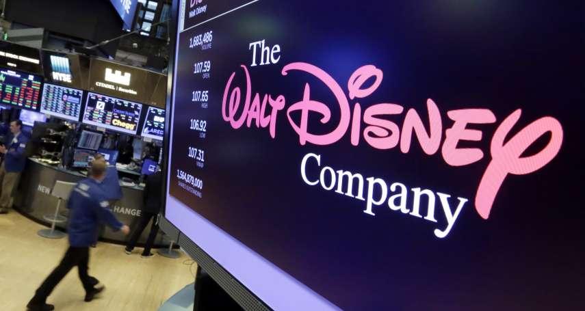 張桂越專文:三芝的迪士尼,飄洋過海來台灣