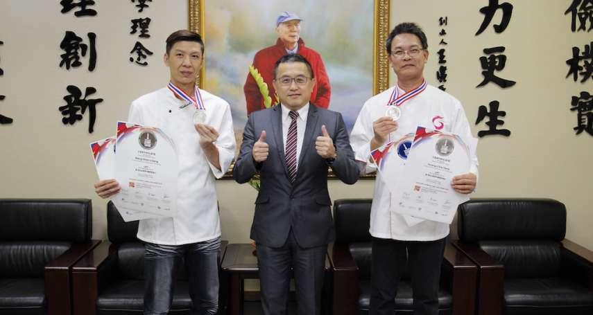 鴨肉料理征服評審味蕾 科大餐飲師國際廚藝大賽奪雙牌