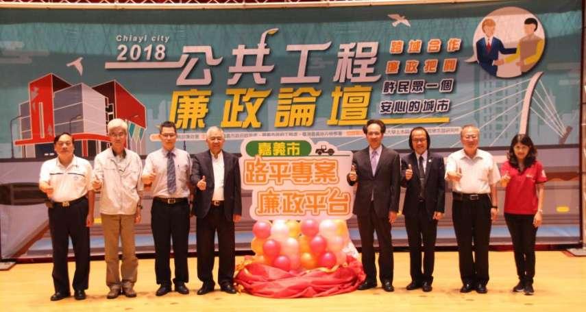 高銘堂觀點:從英國成立公共工程專管單位看台灣工程會的「被消失」