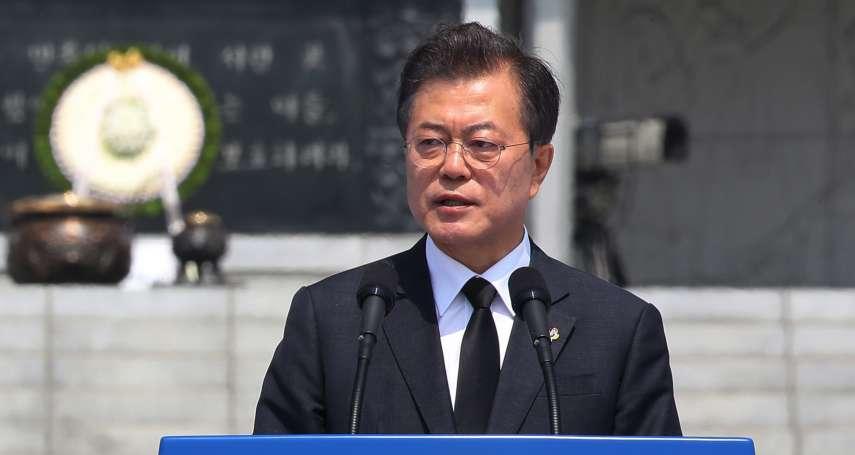 各國領導人只能羨慕!南韓總統文在寅民調支持率再次突破75%