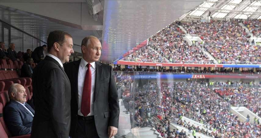 俄羅斯世界盃》戰鬥強人普京辦大賽展現國力 但西方領導人集體抵制、反同恐同污名揮之不去