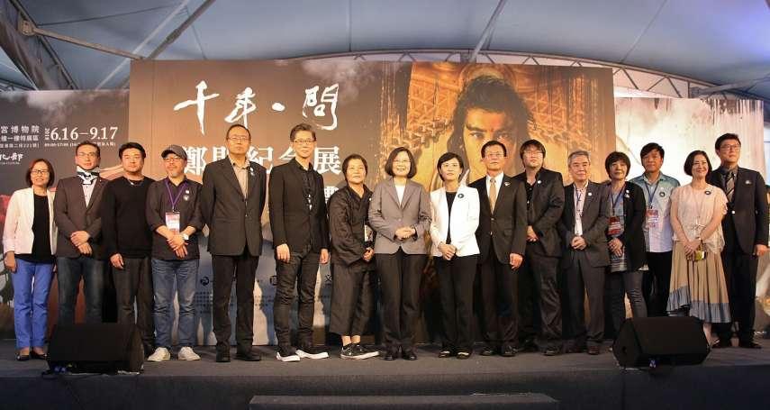 文化部首創台灣國家級漫畫展 鄭問紀念展盛大開幕