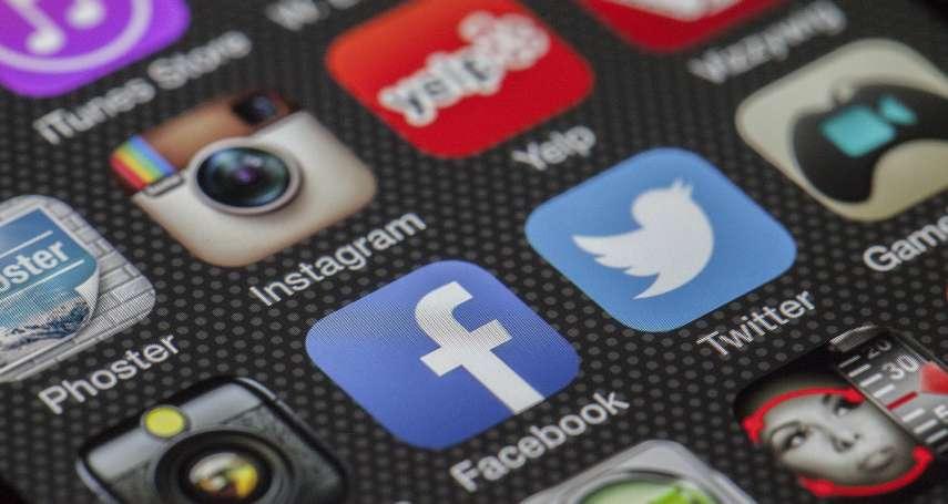 牛津大學《2018數位新聞報告》:越來越多年輕人不再倚賴臉書 台灣媒體助長中國製造的「假新聞」