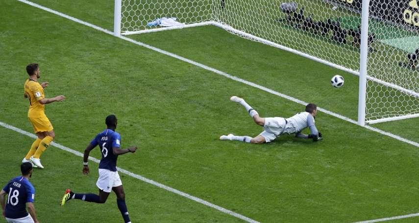 世足賽果》C組:波格巴關鍵射門,法國2比1險勝澳洲