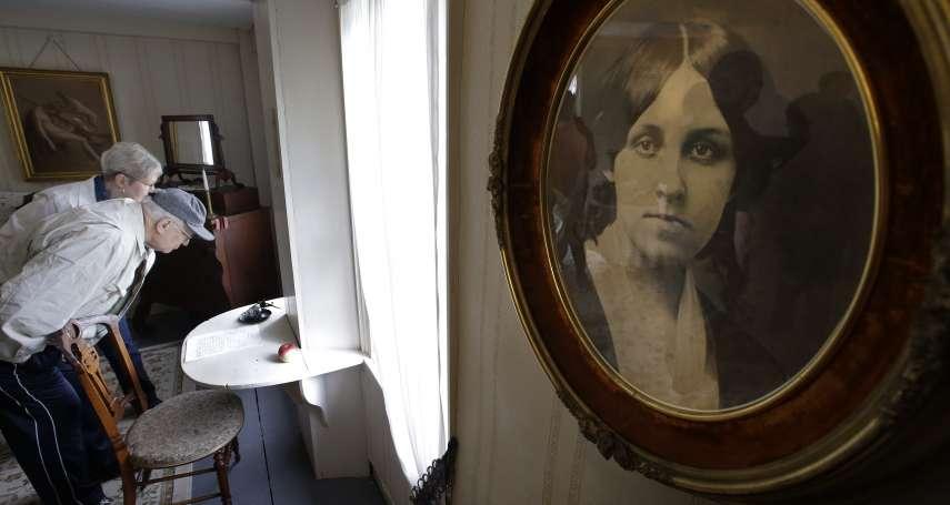 150年前的#MeToo事件》經典名著《小婦人》作者勇敢寫下性騷擾經歷 竟遭男編輯批評:妳根本不會寫作!