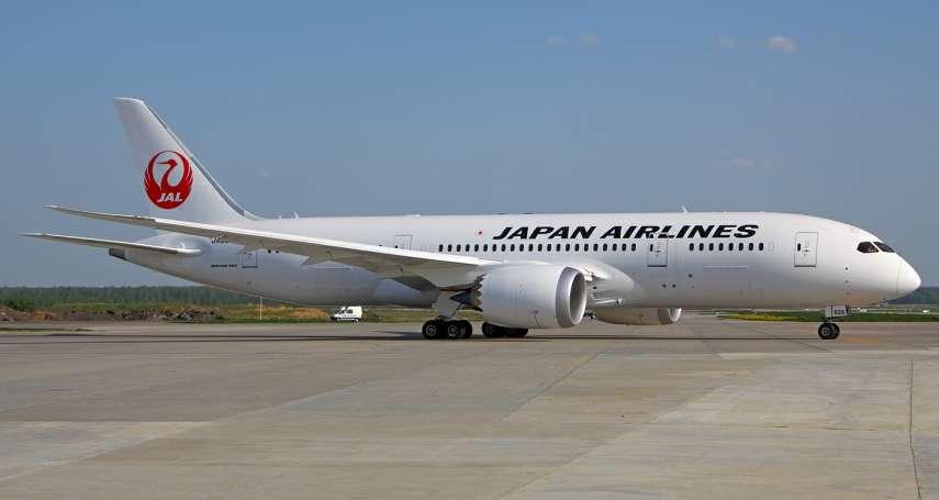 觀點投書:拒搭更改我名稱之航空公司,民氣真可用乎?