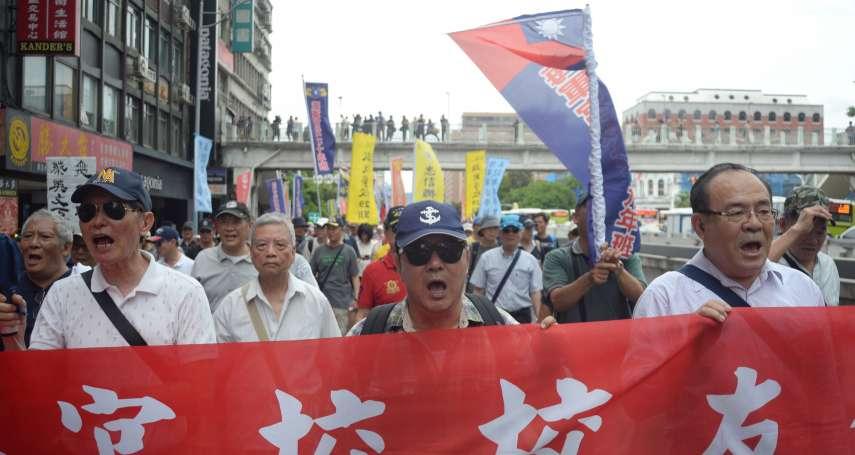 劉昌坪專欄:年金改革與財產權的特別犧牲