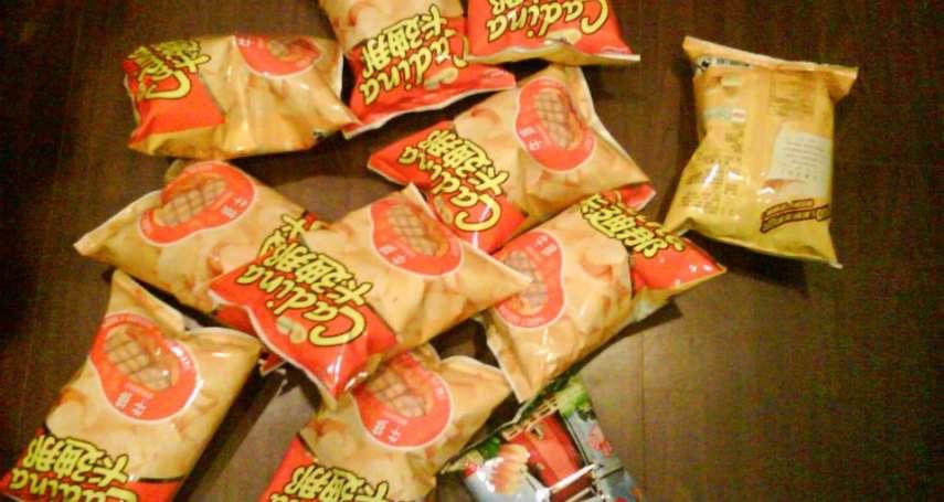 你知道洋芋片的袋子,都無法回收嗎?她道出環保產業在台灣的艱難之處