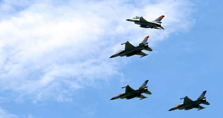 吳彥霆駕F-16失事戰機記憶體中午尋獲,將送美國解讀