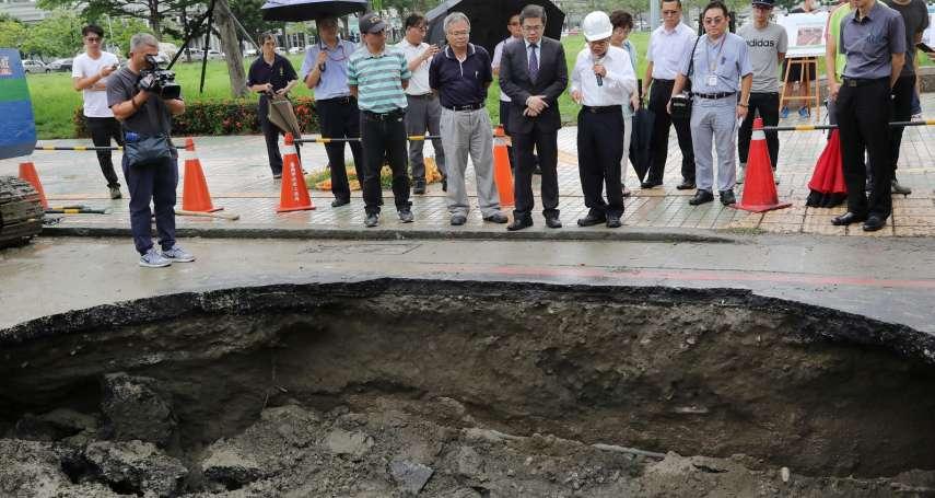 安平建平路面塌陷 南市府承諾盡快搶修