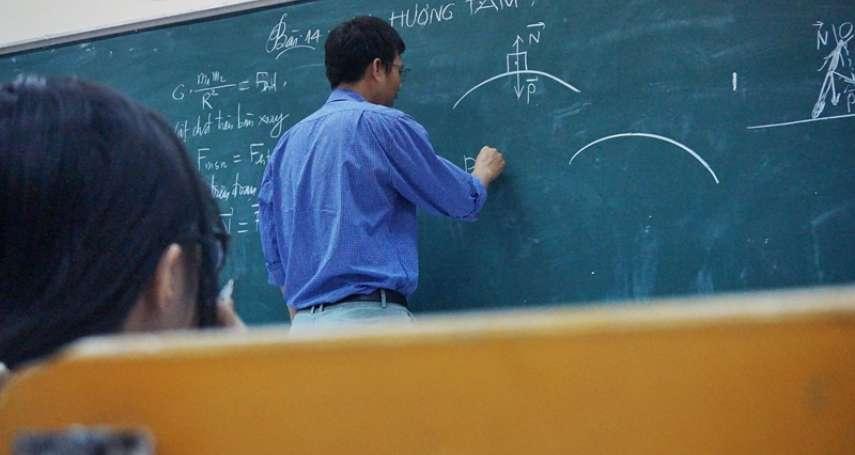 雖然很多人勸我不要當老師:中學教師之路的荊棘與鮮花