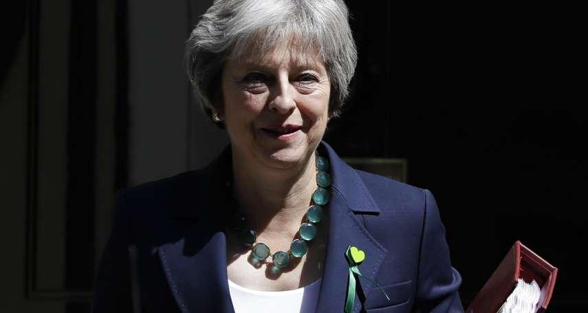 英國脫歐》英相梅伊戰勝黨內反對派!「脫歐法案」過關,政壇歧見仍深