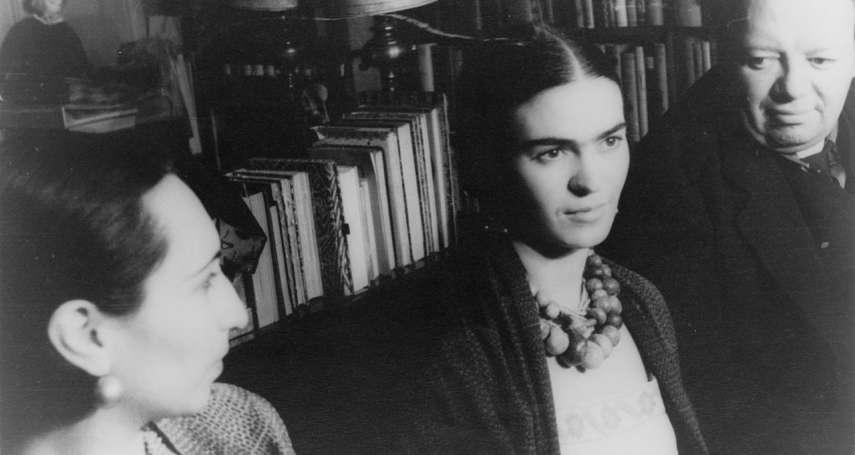 畫家、文化偶像與女權先鋒 烈火與革命的化身─芙烈達·卡蘿