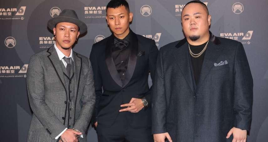 金曲獎最佳樂團史上競爭最激烈!主流、次文化都被看見,黑馬ØZI獲6項提名