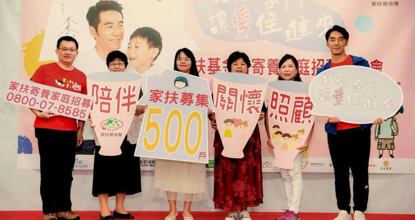 劉昌坪專欄:為受虐兒童多開一扇門─刪除對寄養家庭的不必要法規限制
