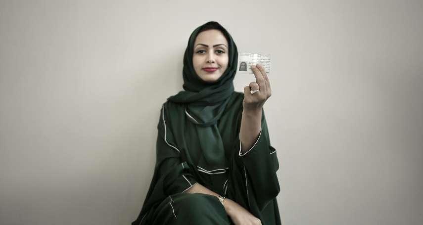 出國不用男人同意!沙烏地阿拉伯女權再躍進 開放成年女性自由申請護照、單獨出國