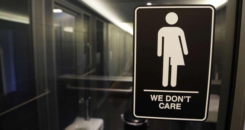 曾認為自己是女同志,後來認同自己是個「男人」!一位女跨男的自敘:我的「pass」之路