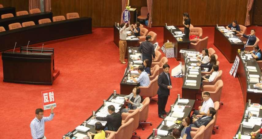 觀點投書:立委缺席議事減薪!還有比捷克更更好的做法?