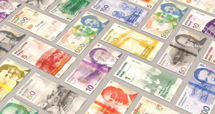 好想蒐藏!這4組鈔票美到讓人捨不得花,紫外線一照還有「超驚喜彩蛋」,實在太精緻!