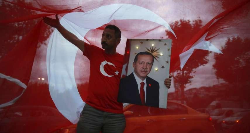 邁向連續執政20年,大開民主倒車!艾爾多安如願成為土耳其「超級總統」