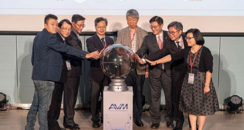 政大AVM管理系統 企業產銷抓漏全方位