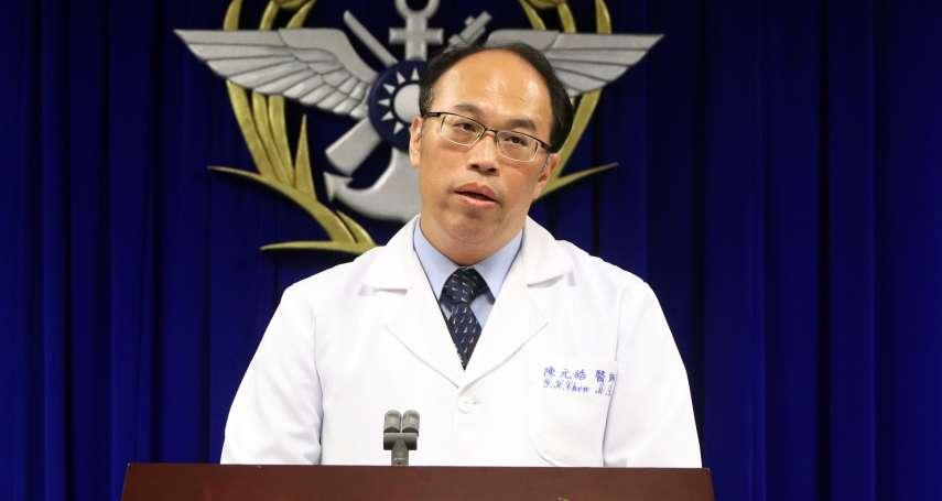 傘兵秦良丰改高壓氧艙治療 台北三總組醫療團隊照護