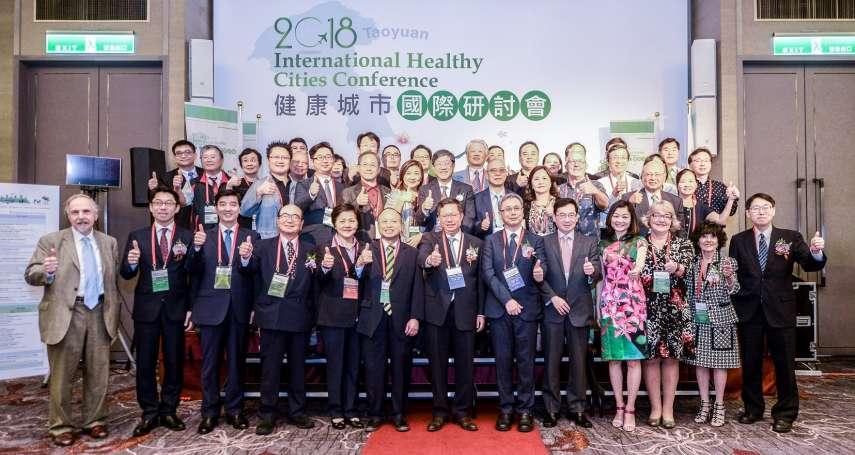 健康城市研討會今開幕 鄭文燦:盼透過交流累積照顧經驗