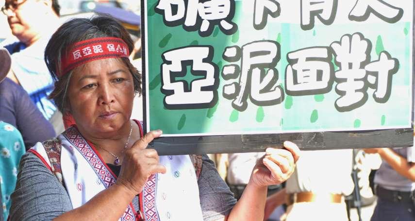 「礦下有人!」亞泥股東會 環團、居民抗議被架出場