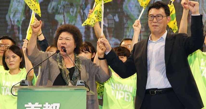 新新聞》民進黨撞向冰山 執政團隊「蠢話占盡媒體版面」