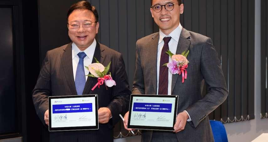 台灣微軟與私校締盟培育AI+人才 全台首座AI+體驗中心揭牌