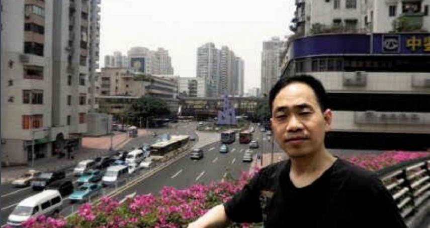 維權爭薪「被精神病」整整11年 這中國人跨海向台灣人喊話...