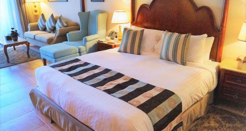 飯店床尾鋪的那塊「長布」是幹嘛用的?99%台灣人都不知道!3大超實用「隱藏功能」曝光