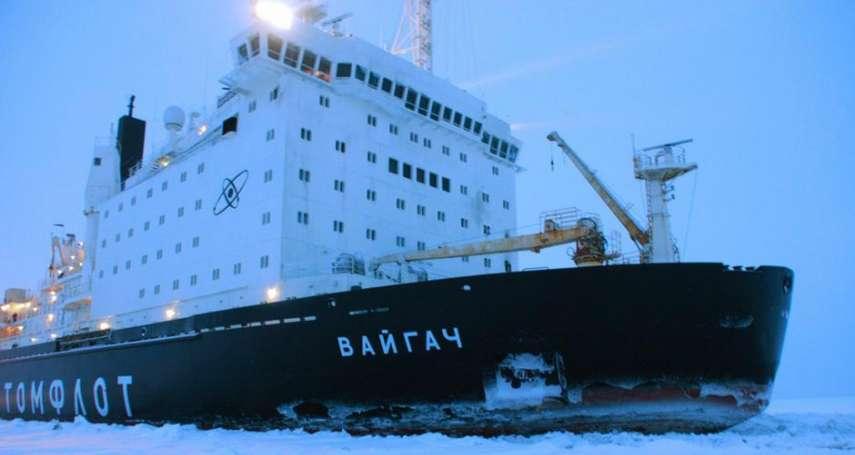 中核集團招標「核動力破冰船」:這是解放軍研發核動力航母的節奏,還是打算進軍北極?